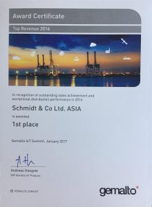 gemalto-award-certificate